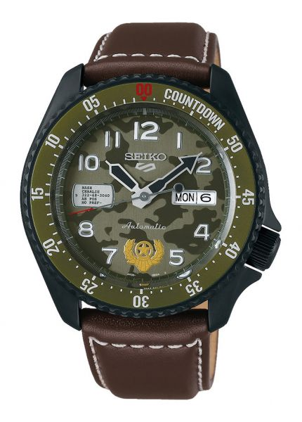 Seiko 5 Sports Street Fighter V Guile Limited Edition